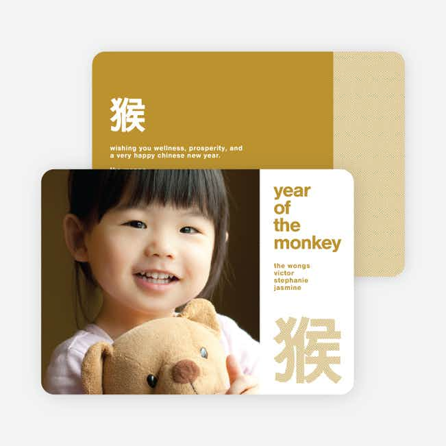Monkey Character Chinese New Year Photo Cards - Yellow