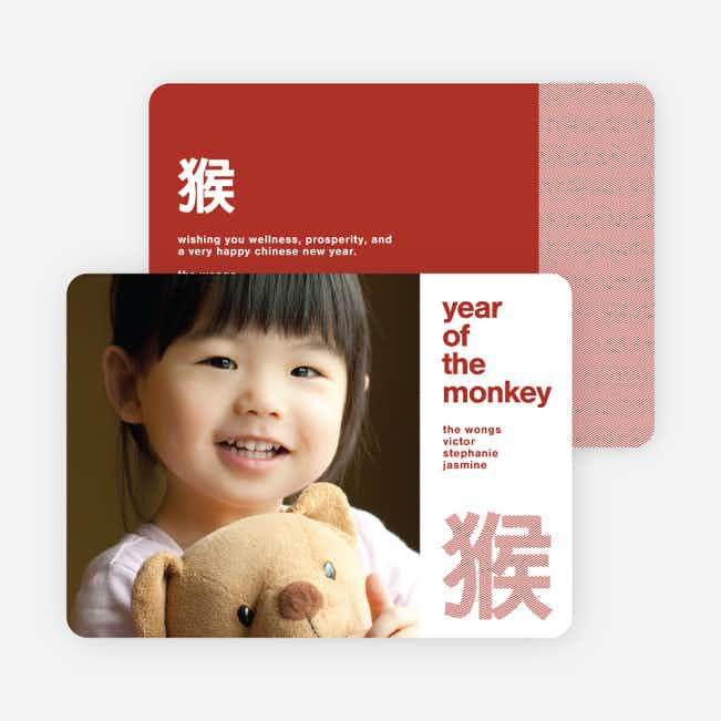 Monkey Character Chinese New Year Photo Cards - Red