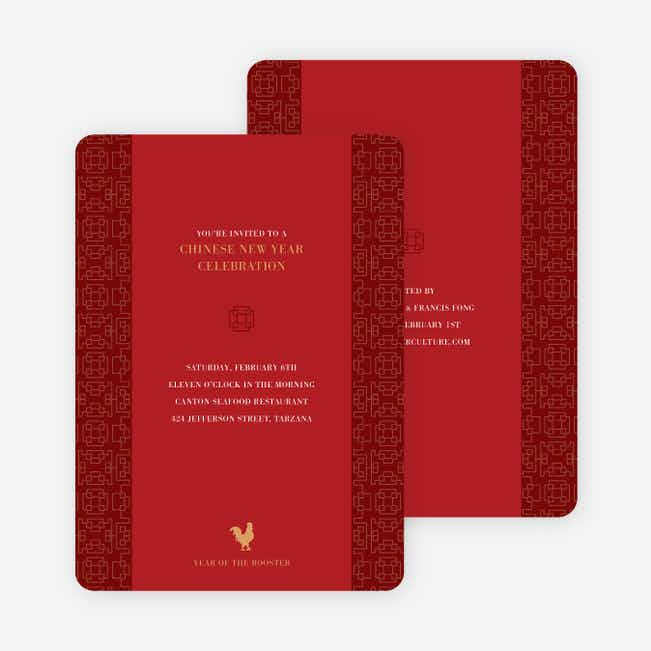 Traditional Chinese New Year's and Red Egg and Ginger Invitations - Burgundy