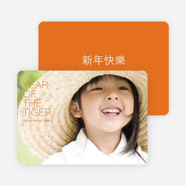 Year of the Tiger Photo Cards, Bold and Modern - Tangerine