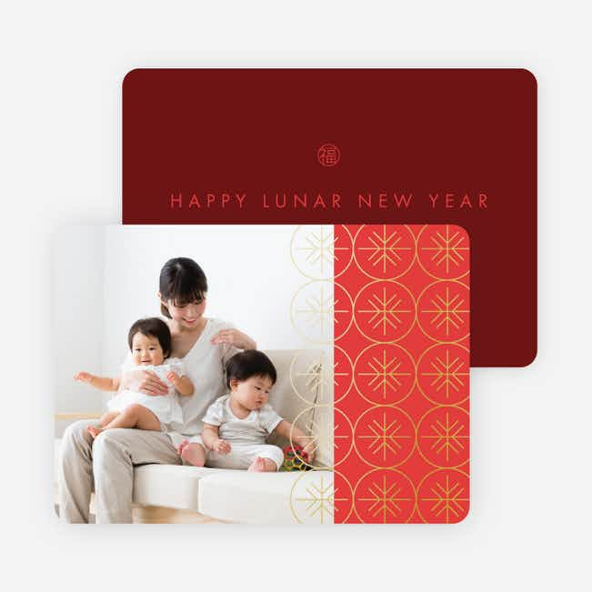 Elegant Golden Foil Chinese New Year Cards - Red
