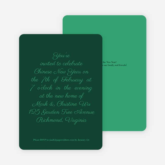 Simply Script Chinese New Year Cards - Hunter Green