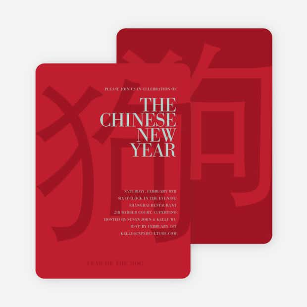 Year of the Dog – Bold Red New Year - Main