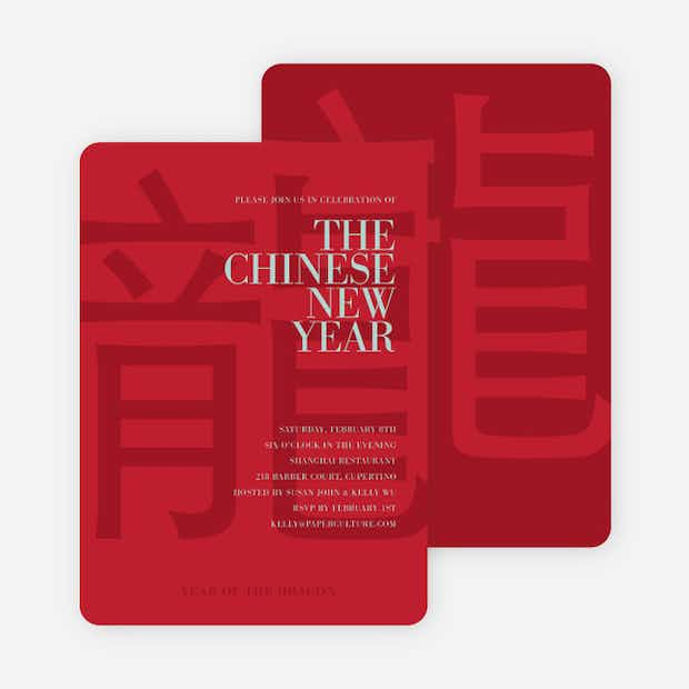Year of the Dragon – Bold Red New Year - Main