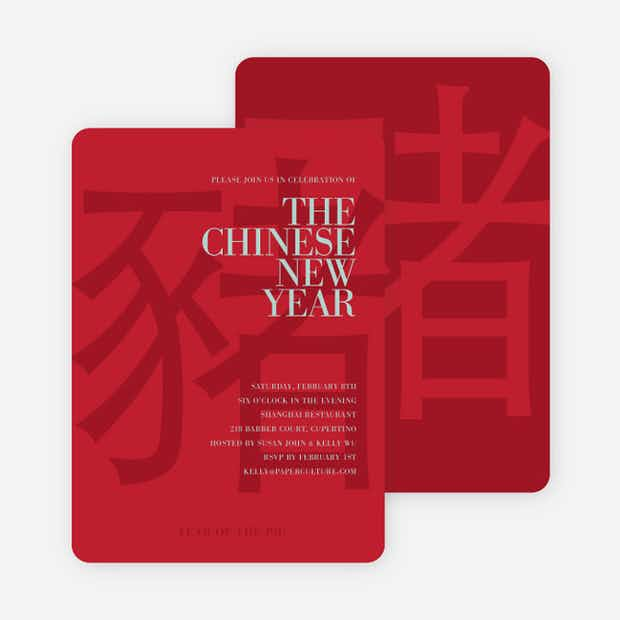 Year of the Pig – Bold Red New Year - Main