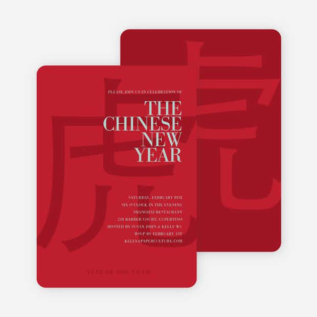 Year of the Tiger – Bold Red New Year - Main