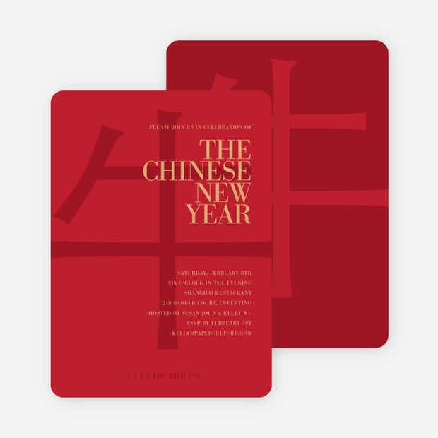 Year of the Ox – Bold Red New Year - Main