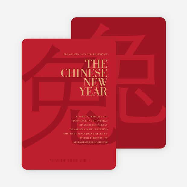 Year of the Rabbit – Bold Red New Year - Main
