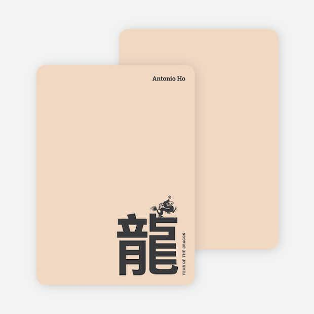 Year of the Dragon Stationery - Main