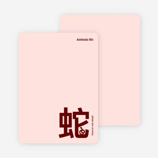Year of the Snake Stationery - Main